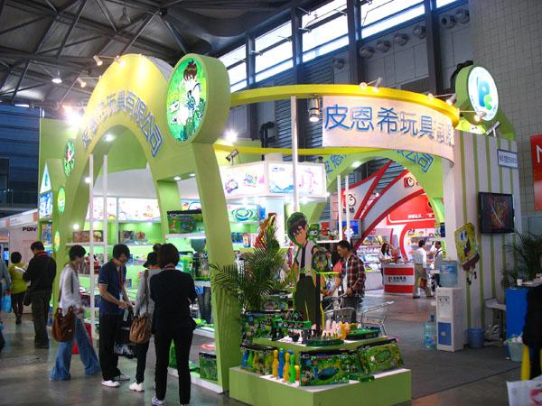 第11届中国国际玩具及模型展览会